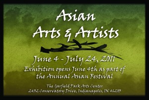 Asian Arts & Artists Exhibit postcard
